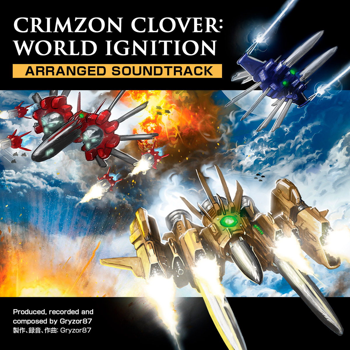 Crimzon Clover World Ignition OST