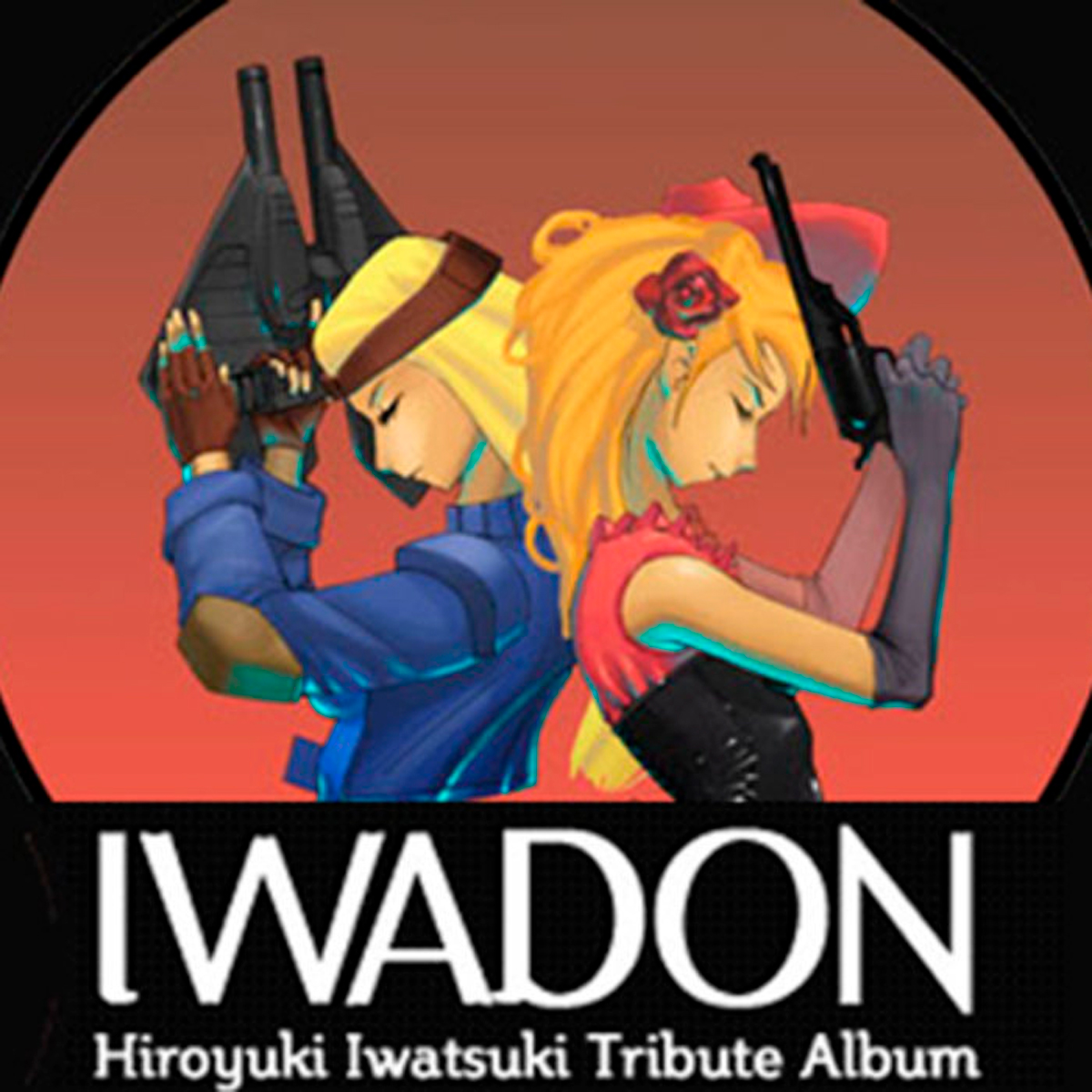 Iwadon Tribute Album